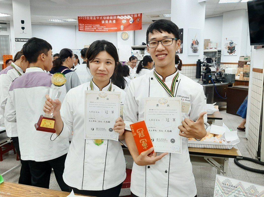 大專社會組由嘉藥餐旅系蔡伯謙、曾惠婷榮獲冠軍。 嘉藥/提供