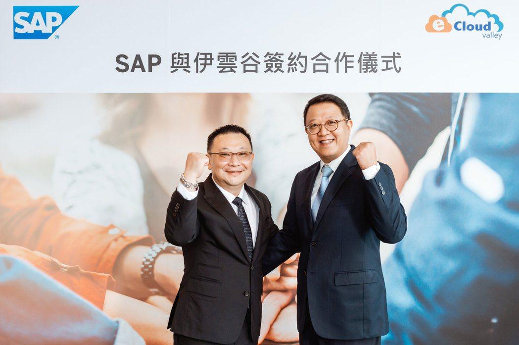 SAP攜手伊雲谷擴大策略合作夥伴生態系,期望協助更多台灣企業搶占全球潛在商機。(...