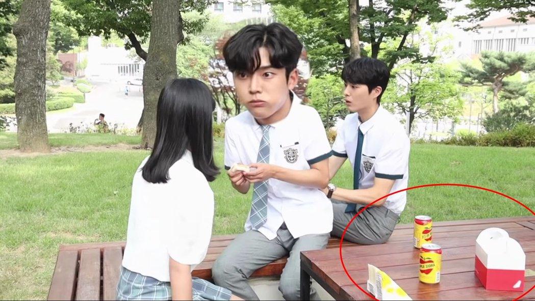 韓劇「無意間發現的一天」出現台灣美食洪瑞珍三明治以及蘋果西打。 圖/擷自Yout