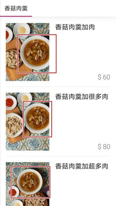網友認為雖然旁邊肉羹份量變多,但湯碗本身碗卻變小。 圖片來源/爆廢公社