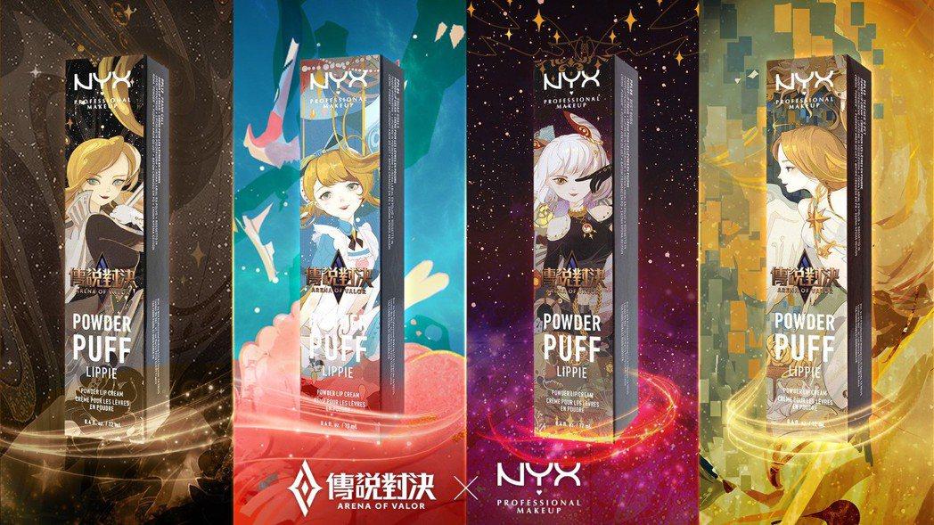 刀鋒寶貝、安奈特、筱清與蘿兒將以全新的形象出現在聯名商品包裝
