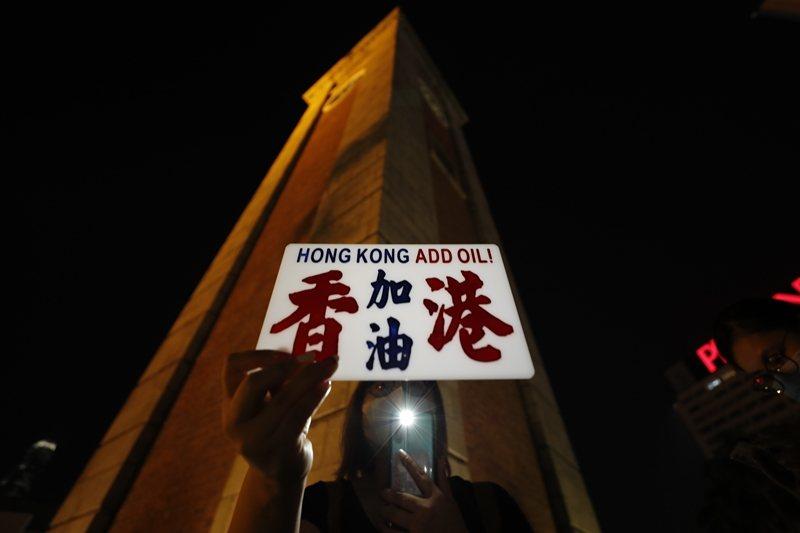 港府在此《香港法案》事件中,只能再度凸顯其魁儡政府的本質,攝於9月30日,香港。 圖/美聯社