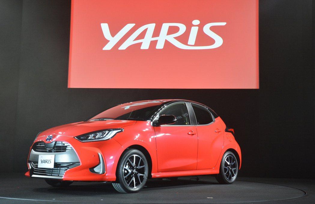 全新Toyota Yaris。 圖/Toyota提供