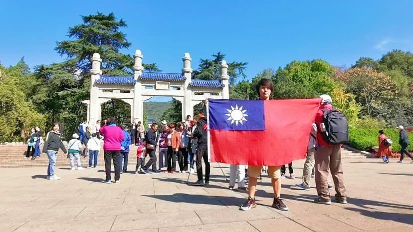 楊翰傑前往大陸江蘇省南京市旅遊時,在中山陵前被公安逮捕。圖/楊翰傑提供