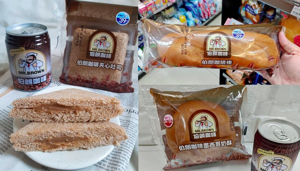 圖/IG網友授權