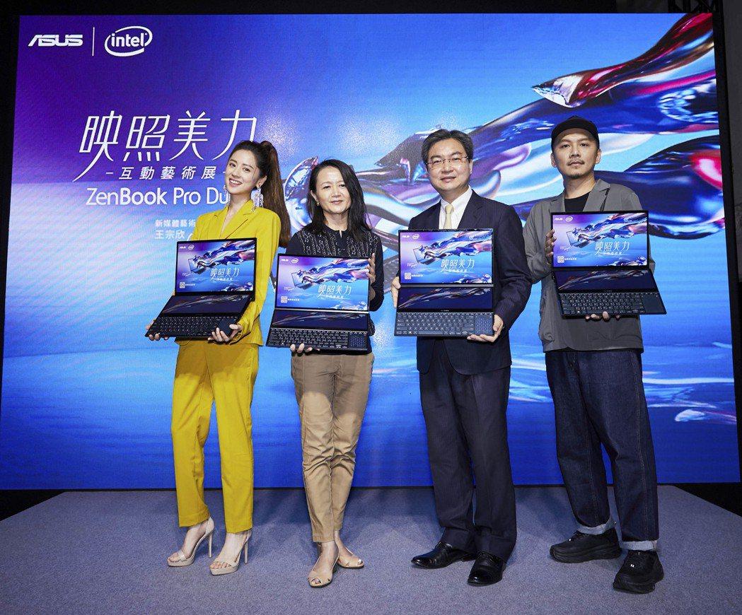 華碩創作者ASUS ZenBook Pro Duo正式上市,女星林予晞(左起)、...
