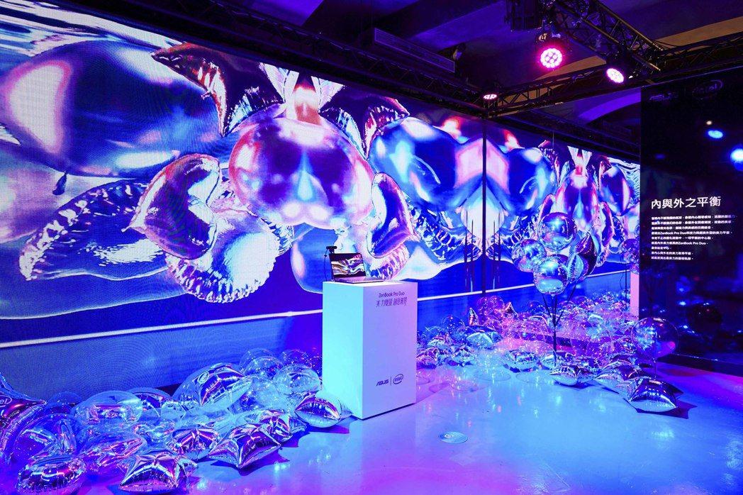 「內與外之平衡」展區以時尚撞色氛圍配以無限流轉、雙向延伸的氣球影像,呈現出美感與...