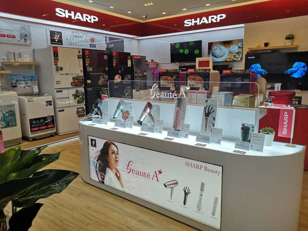 夏普全線產品進駐「震旦通訊-世貿旗艦店」。 夏普/提供