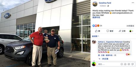 買福特Ford就送步槍與聖經!鼓勵犯罪?