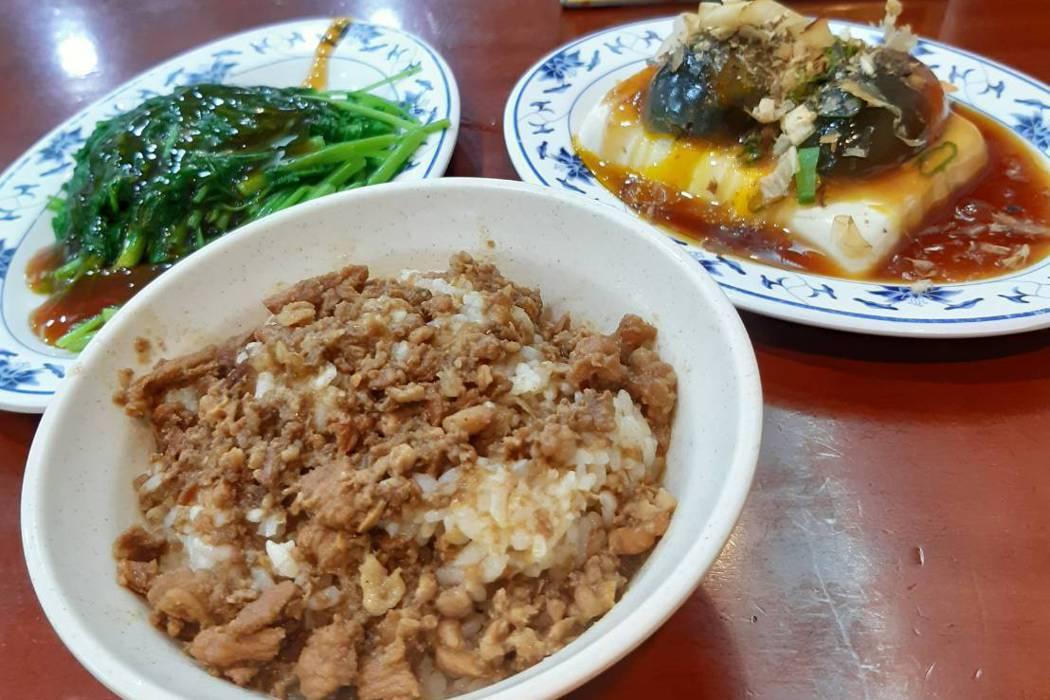 台北/三元號魯肉飯,尋找老圓環的記憶