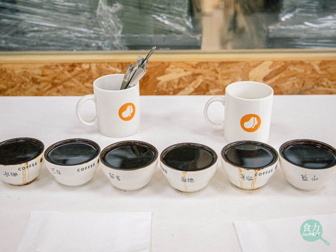 最後會取小量生豆來試烘,並進行杯測,以確認咖啡風味。