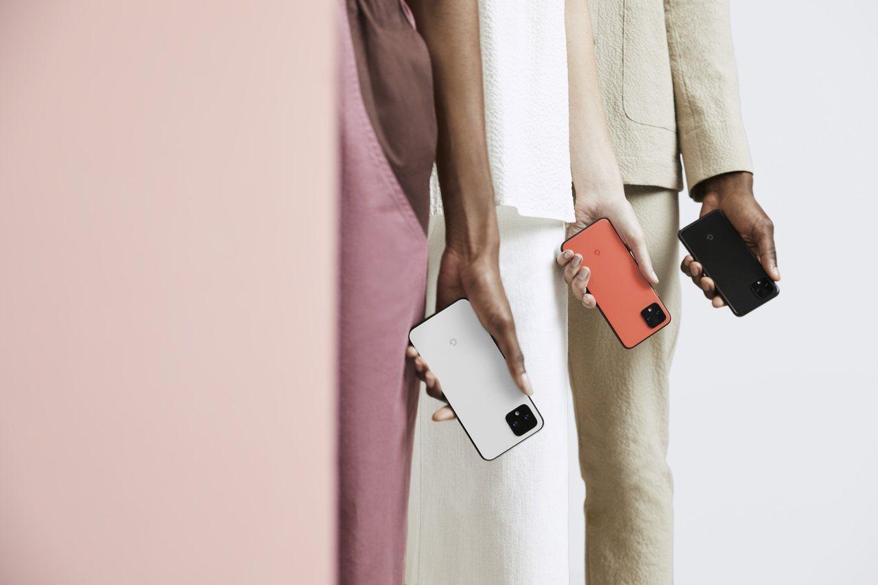 Pixel 4系列手機共推出純粹黑、就是白,以及全球限量的「如此橘」新色。圖/G...