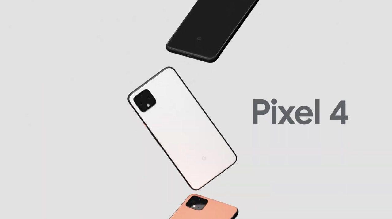 Pixel 4系列手機共推出純粹黑、就是白,以及全球限量的「如此橘」新色。圖/摘...