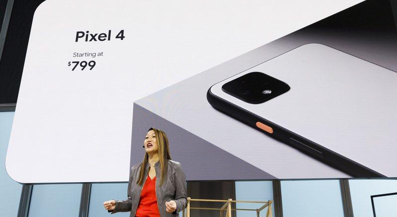 Google 15日在紐約發表Pixel 4系列新機。  歐新社