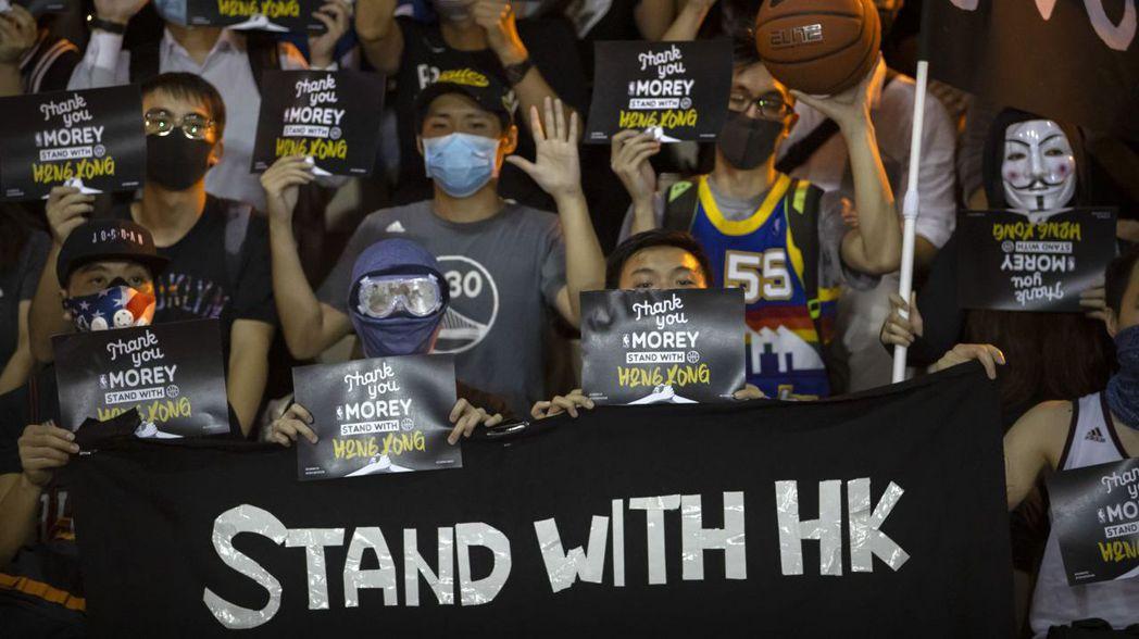 香港抗議人士聲援挺香港抗議活動的NBA火箭隊總經理。 (美聯社)