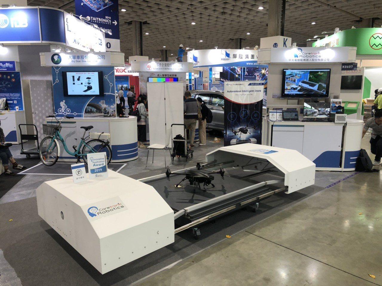 中光電智能機器人新一代智能無人機解決方案將於AIoT Taiwan 2019登場...
