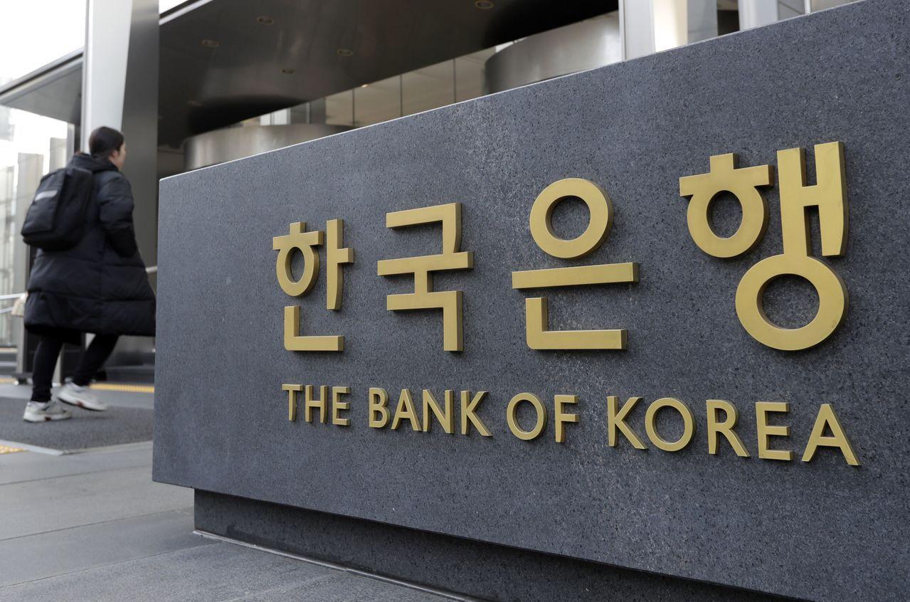 南韓中央銀行。美聯社