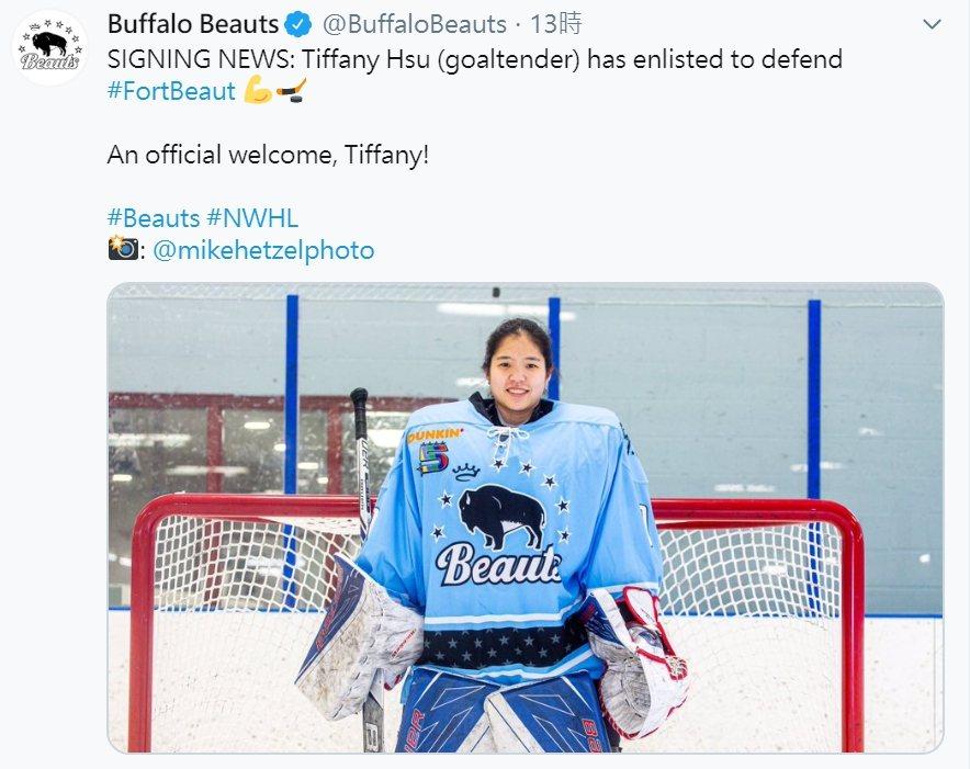台灣冰球好手徐子庭,加盟美國女子冰球職業隊。圖/取自Buffalo Beauts...