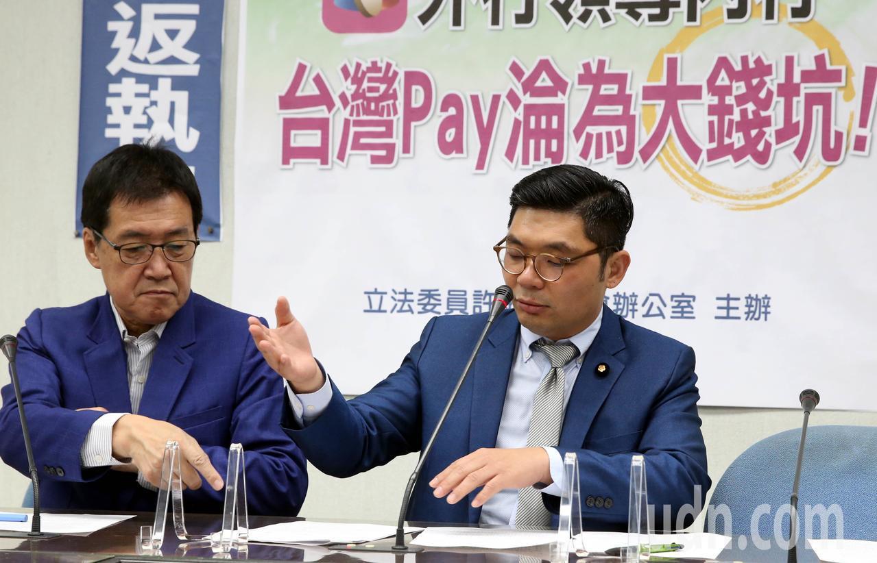 國民黨立委許毓仁(右)、費鴻泰(左)上午在立法院國民黨團舉行記者會表示,財金公司...