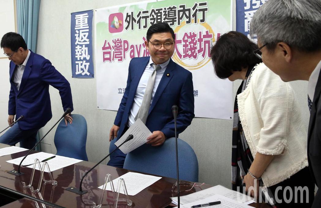 國民黨立委許毓仁(中)上午在立法院國民黨團舉行記者會表示,台灣pay僅有8萬多的...