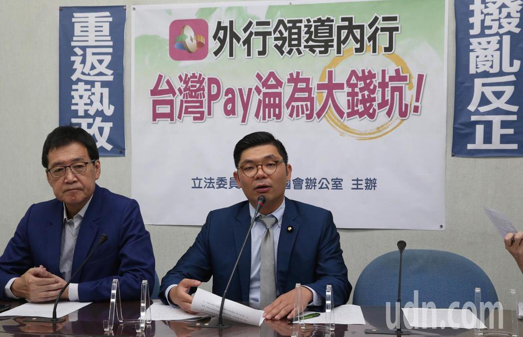國民黨立委許毓仁(右)、費鴻泰(左)上午在立法院國民黨團舉行記者會表示,目前財金...
