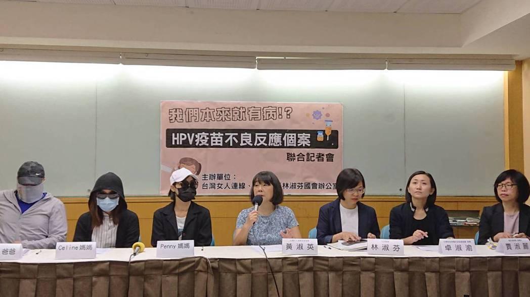 台灣女人連線與立委林淑芬今偕同受害者家屬召開記者會,受害者家屬希望不要再有不知情...