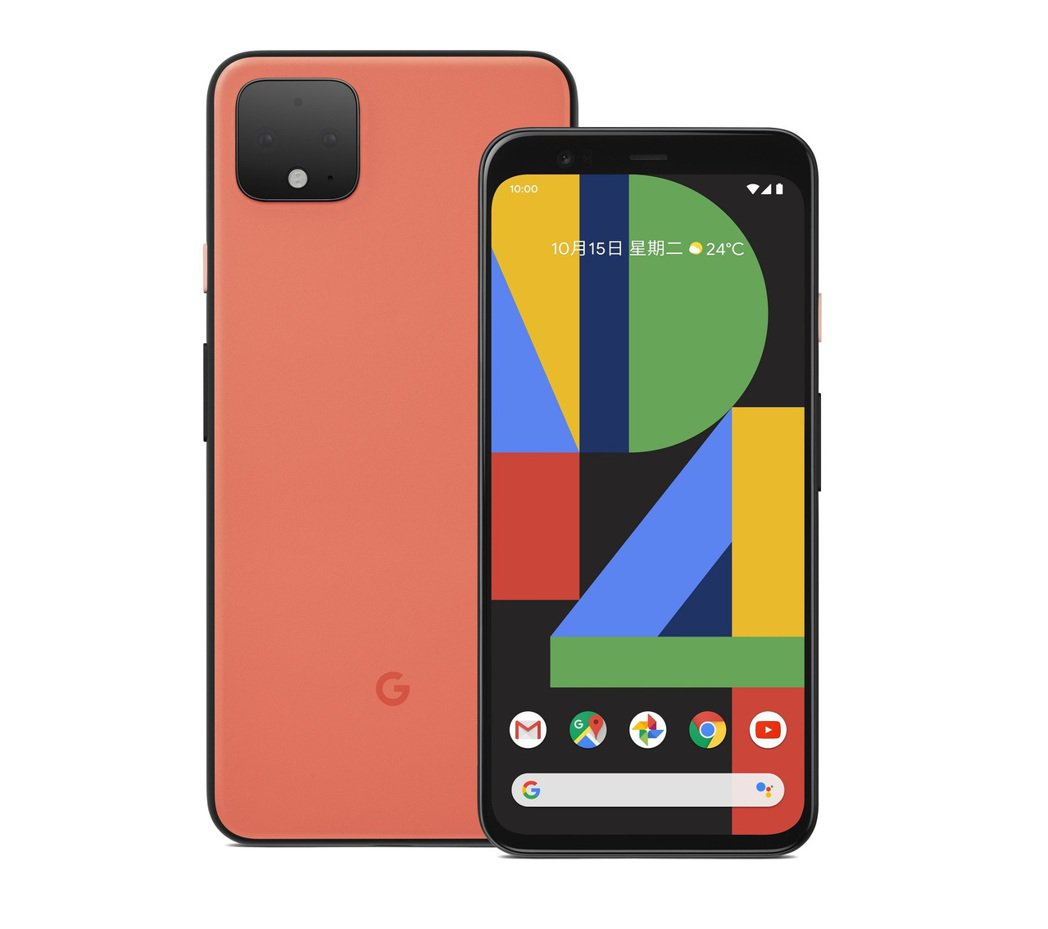 台灣大獨家開賣Google Pixel 4 ,今起開放預約。 圖/台灣大提供