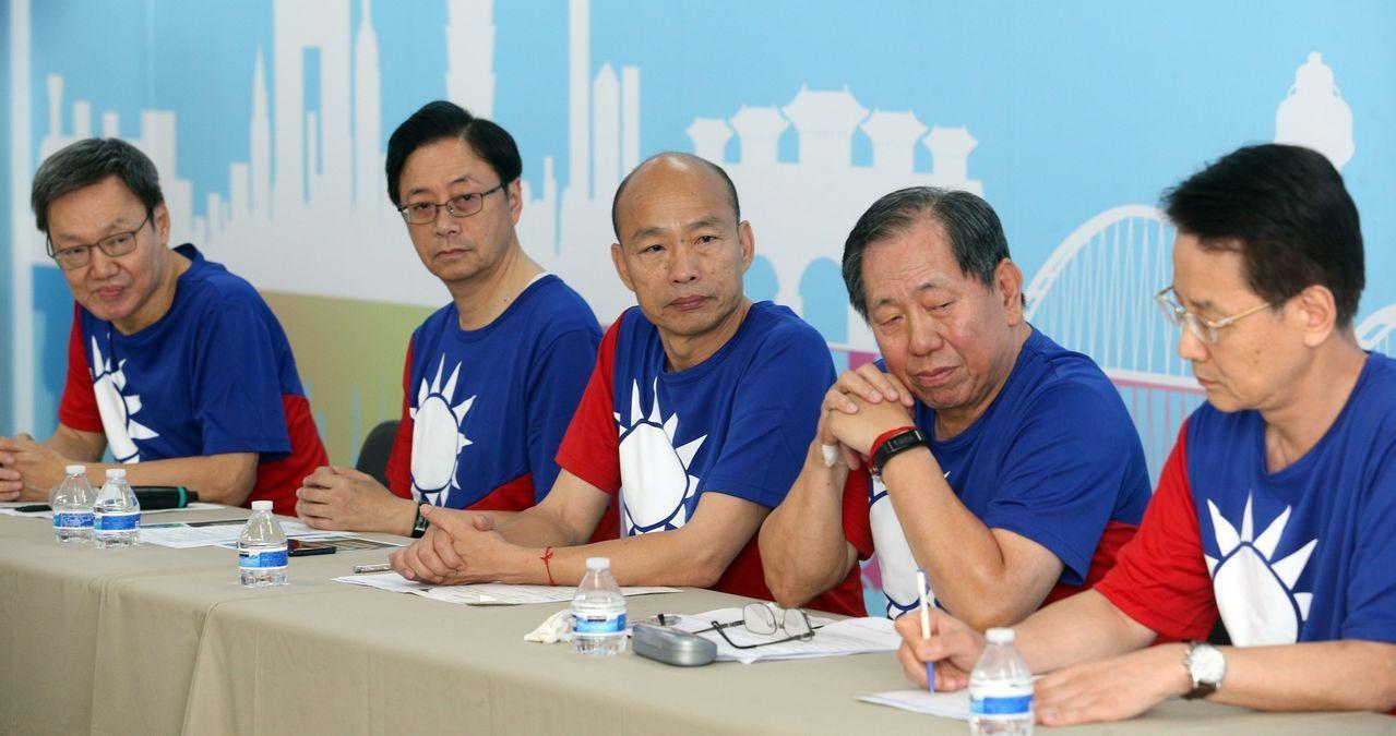 圖為韓國瑜國政顧問團。 圖/聯合報系資料照片