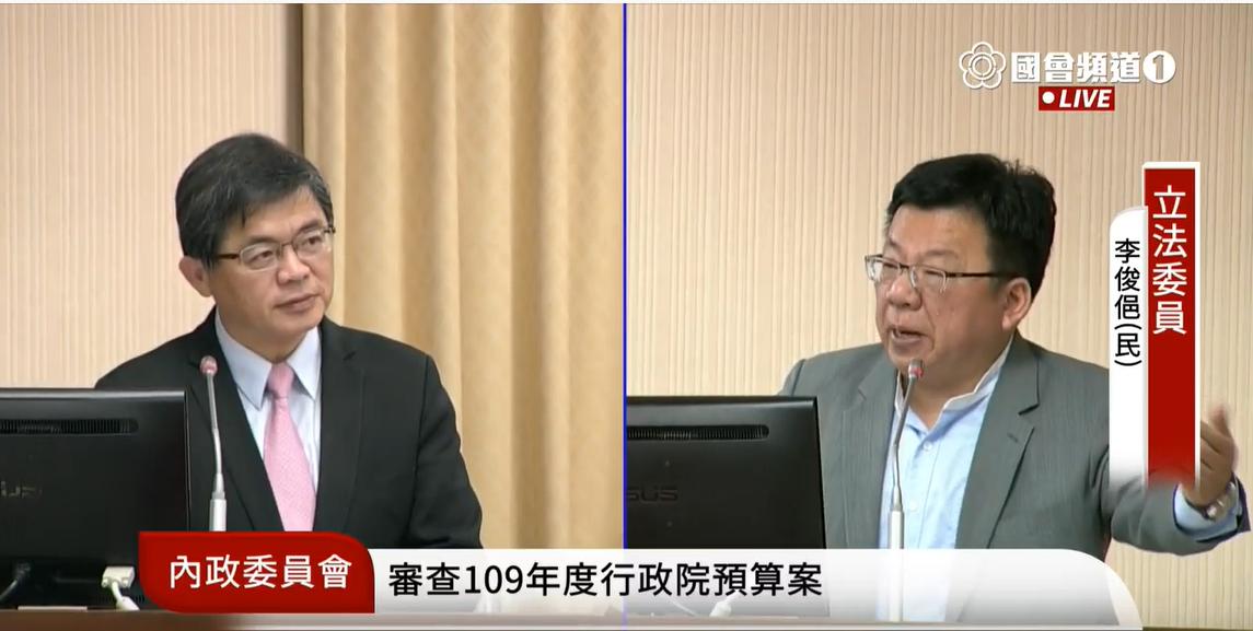 行政院秘書長李孟諺(左)。圖/擷取自國會頻道