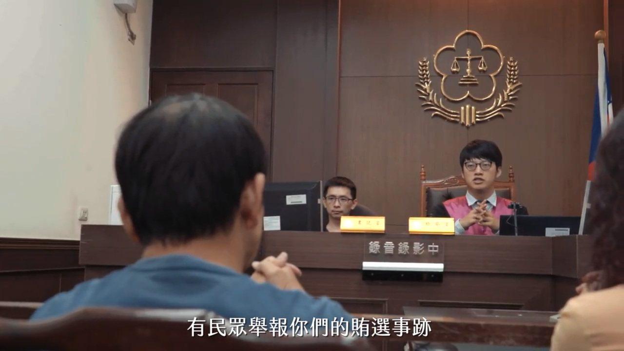 檢察官林柏宇(右)等人粉墨登場拍攝反賄選微電影。記者李京昇/翻攝