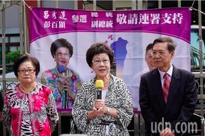游盈隆:呂秀蓮若連署成功 將影響立委局非總統局