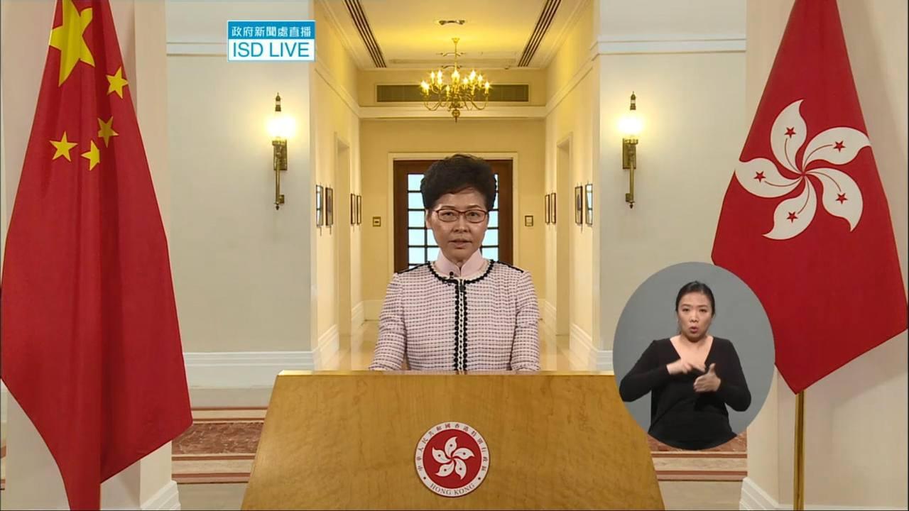 香港特首林鄭月娥以影像直播發表施政報告。圖/取自影像直播截圖