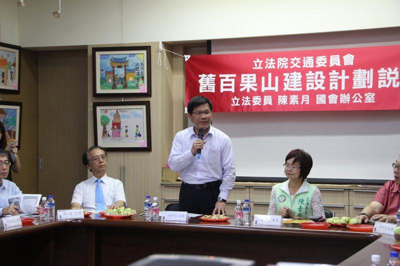 交通部長林佳龍今天到彰化宣布就百果山遊憩區規劃建設。記者林敬家/攝影