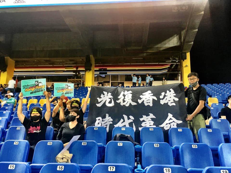 亞錦賽14日有球迷高舉「光復香港 時代革命」牌誌,支持香港。圖/翻攝自臉書「點亮...