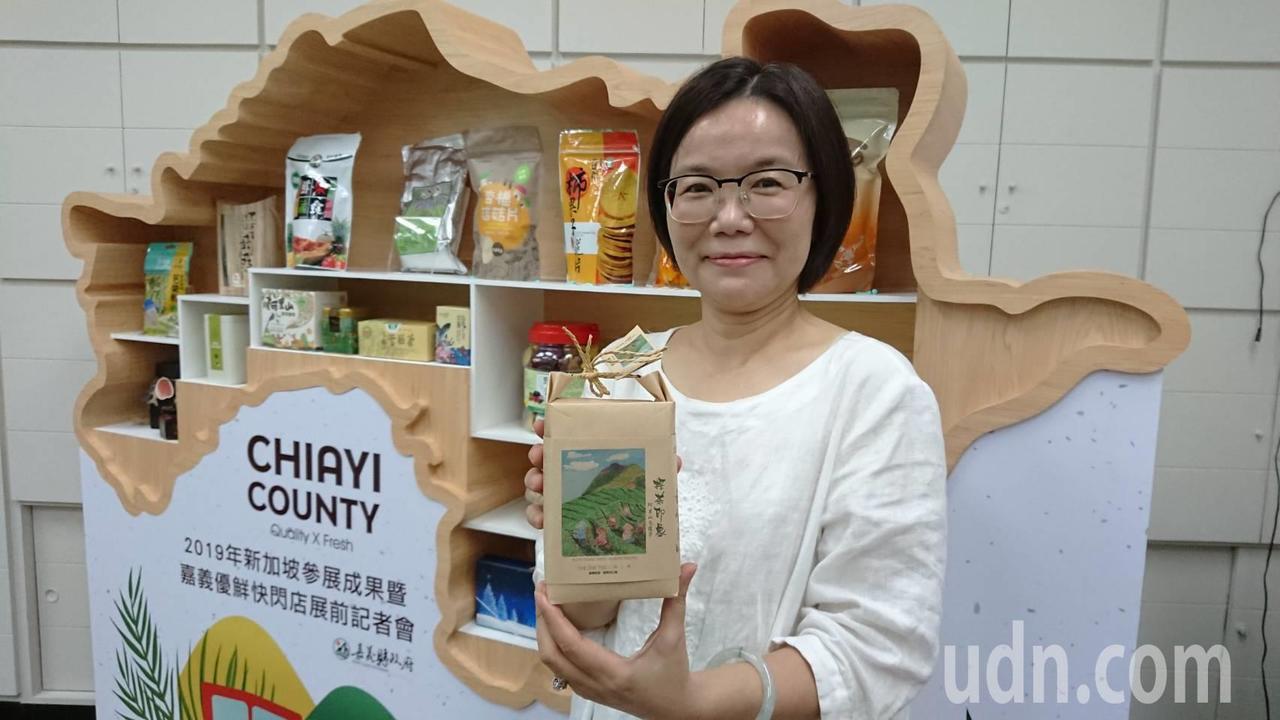 林盈嬌表示,嘉義多數茶農會種茶、懂製茶,茶品質相當高,縣府打開國際市場通路,絕對...
