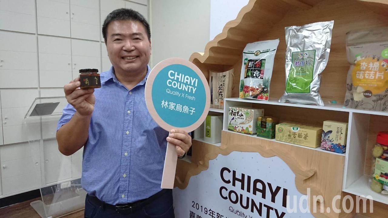 林篤毅表示,嘉義縣許多小農都有優質農產品,受限規模、很難跟大企業競爭,希望透過縣...