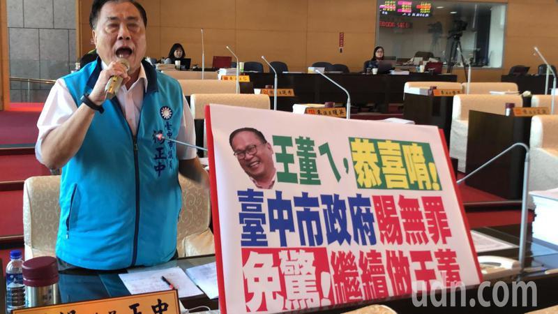 台中市議員楊正中指盧市府案對BRT案「高高舉起丶輕輕放下」。記者陳秋雲/攝影