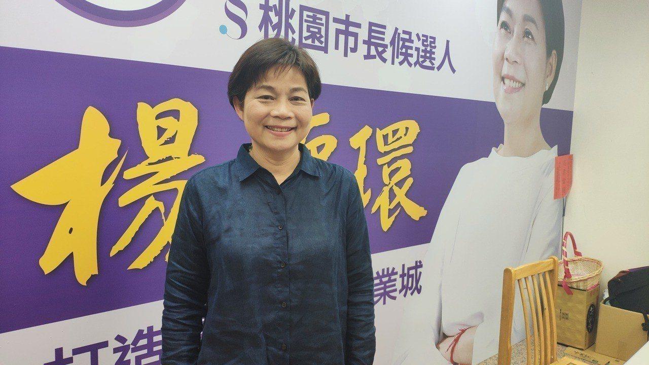 前女委楊麗環。本報資料照片/記者李京昇攝影