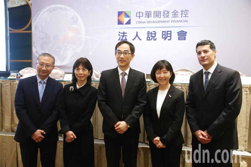 開發金今天舉行2019年下半年法說會,開發金控總經理王銘陽帶領經營團隊,包括中華...