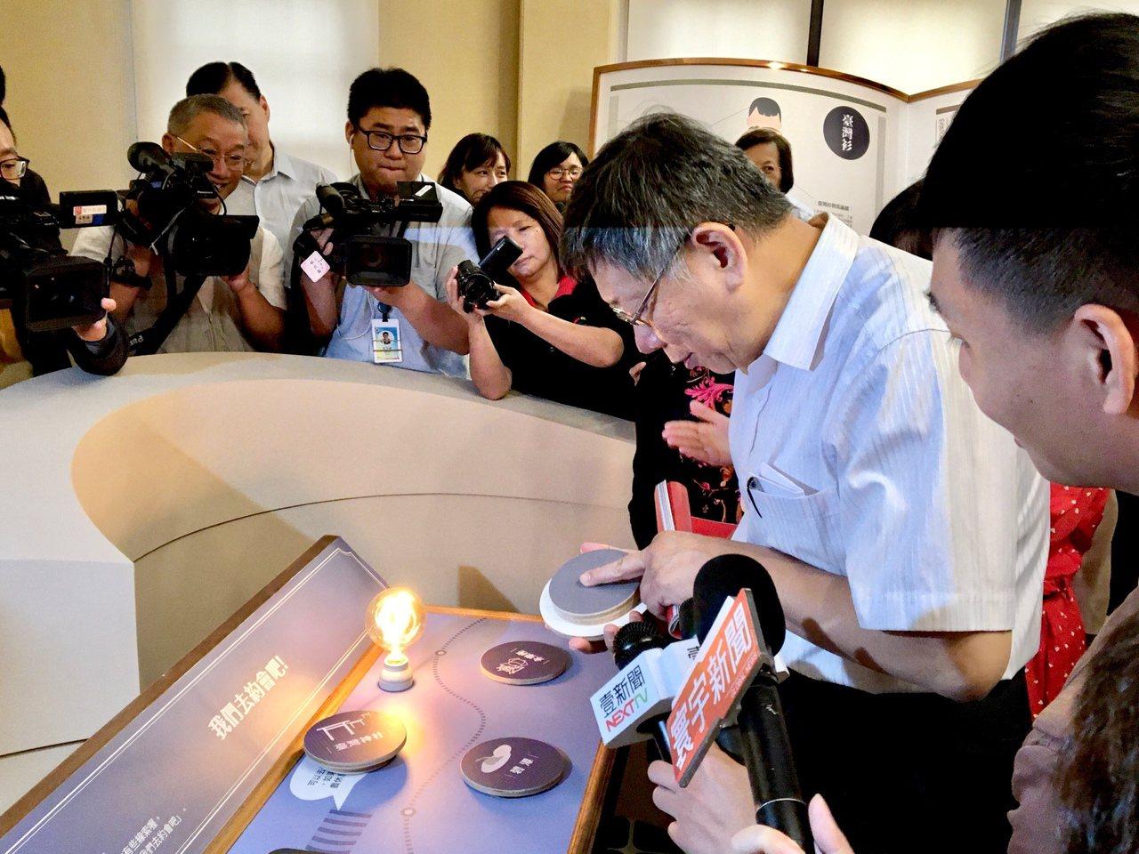 台灣新文化運動紀念館開館滿周年,柯文哲今到場參觀特展《自由戀愛—時代製造的浪漫》...