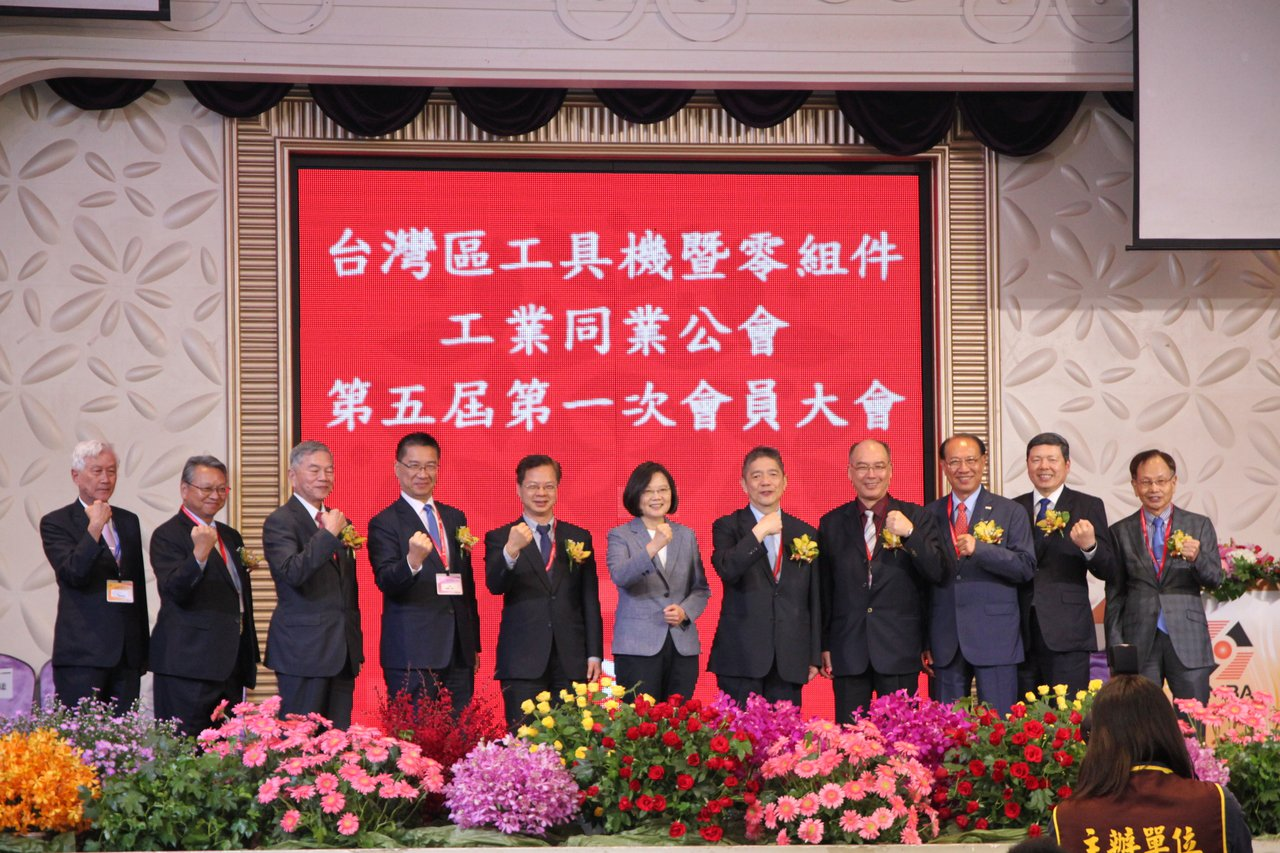 蔡英文總統(中)下午參加台灣區工具機暨零組件工業同業公會時提出三方面的提振景氣方...