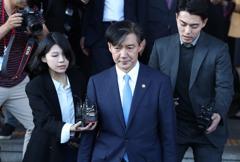 韓法務部長請辭後申請回大學任教 學生大反彈
