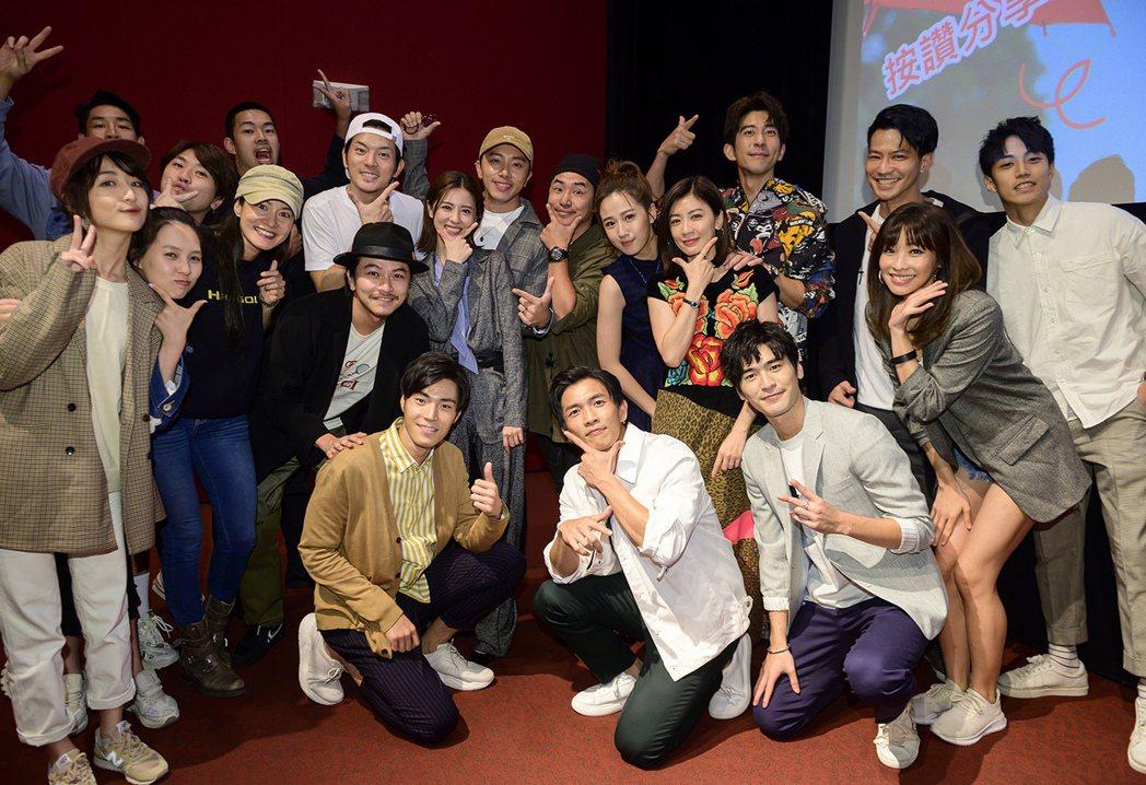 「天堂的微笑」舉辦名人口碑場,主演們邀請圈內好友出席。圖/TVBS提供