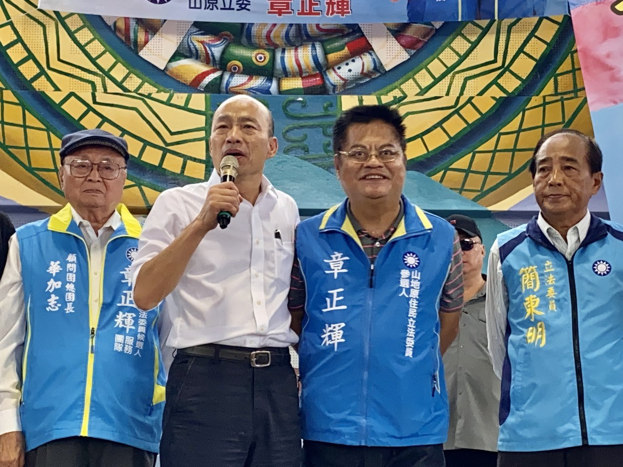 國民黨今天在來義鄉進行固本會報,為章正輝拉抬聲勢、鞏固選民支持度。並請韓國瑜到場...