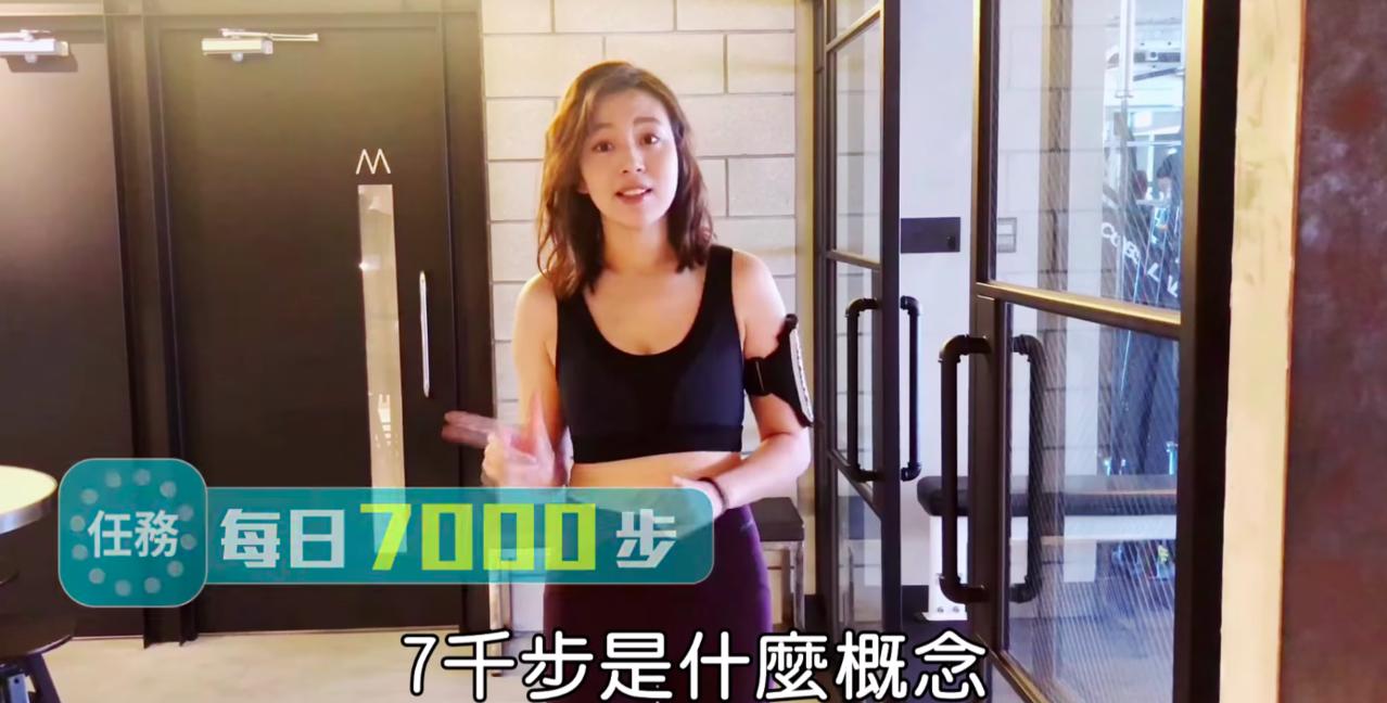 劉品言上健身房,挑戰7000步。圖/摘自臉書