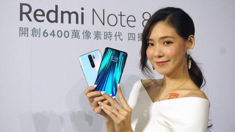 6400萬四鏡頭新機Redmi Note 8 Pro,建議售價6,599元起。記...