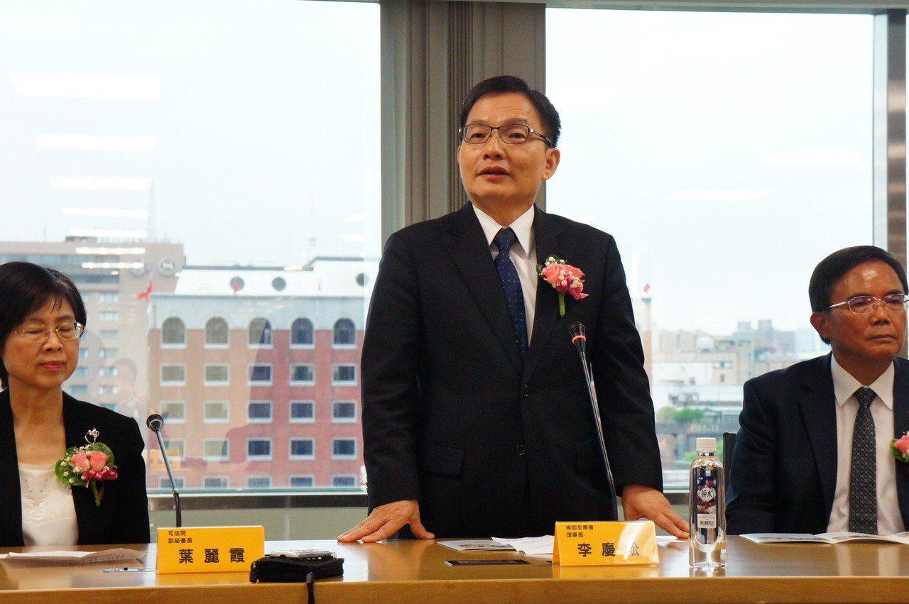 中華民國律師公會全國聯合會理事長李慶松。記者王聖藜/攝影