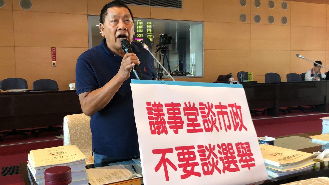 國民黨議員李榮鴻要求議事堂不要談選舉。記者陳秋雲/攝影