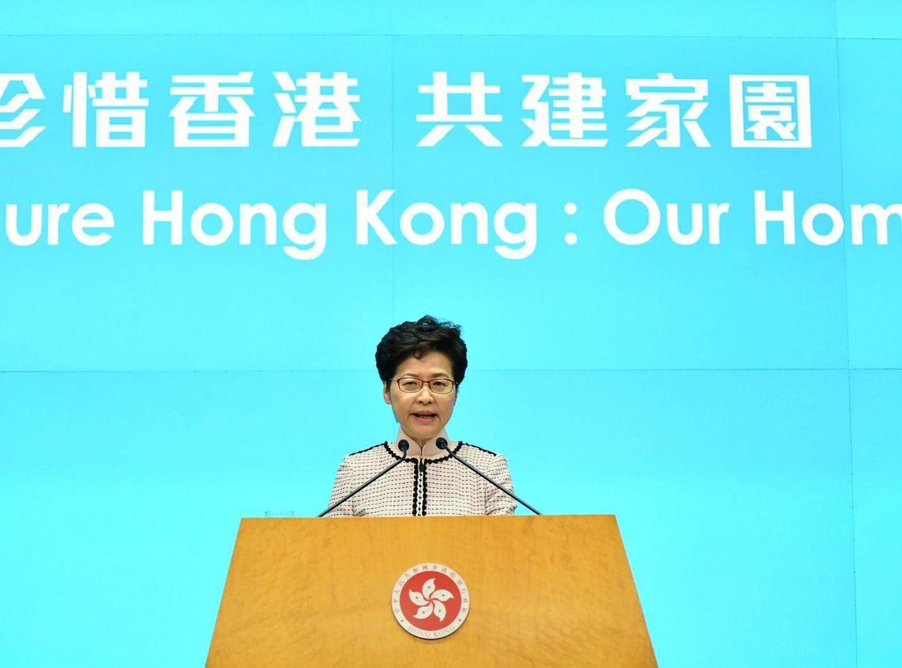 香港特首林鄭月娥。圖/取自星島日報