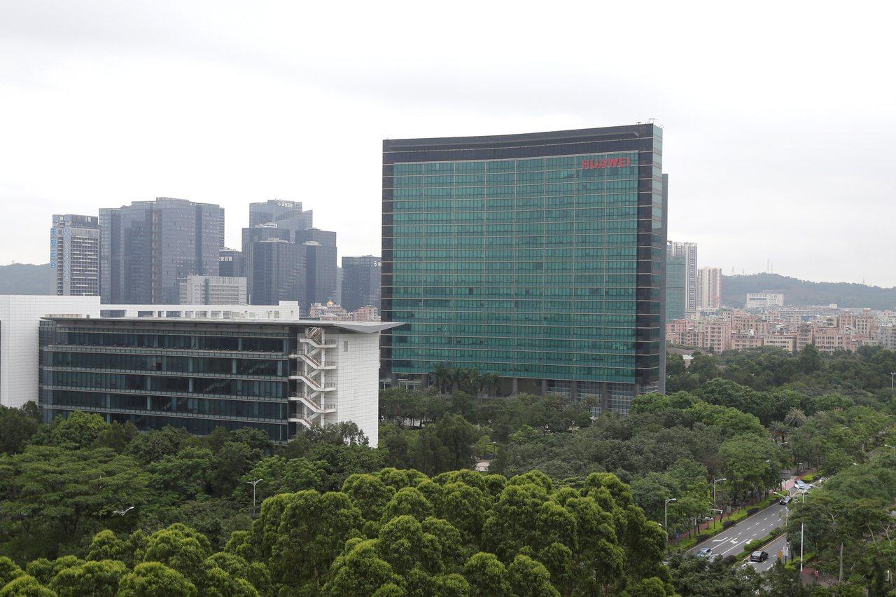 圖為華為總部大樓外觀。路透